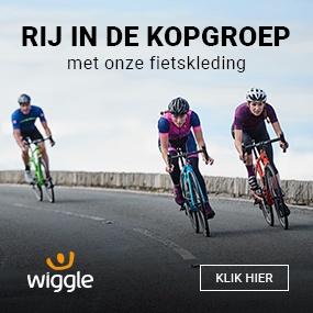 Wiggle fietskleding kopen via wielrenblog Wielermagazine
